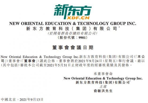 国产GPU芯片公司景嘉微发布公告称下一代显卡芯片已完成流片、封装
