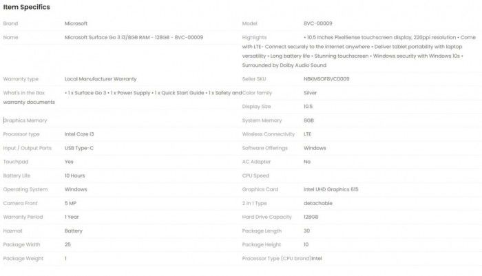 Surface Go 3 LTE规格参数曝光:800万像素自动对焦